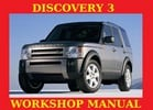 Thumbnail LAND ROVER DISCOVERY 3 ENGINE 2.7 4.0 4.4 WORKSHOP SERVICE R