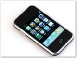 Thumbnail 8016 iphone firmware